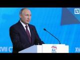 Не должны относиться к России как к любимой бабушке