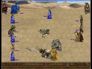 Jeddit vs Crag Hack (Fan-Battle homm3 - group A)