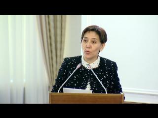 Об адресной социальной помощи нового формата (Тамара Дуйсенова)