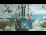Hieronymus Bosch - Visions Alive - Vy