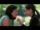 Фрагмент из фильма Жестокие игры 1999
