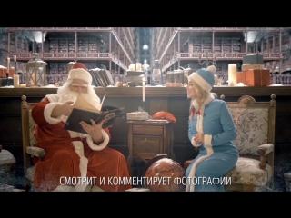 Персональное видеопоздравление от Деда Мороза