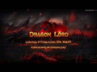 Dragon Lord - Best 2017 MMORPG