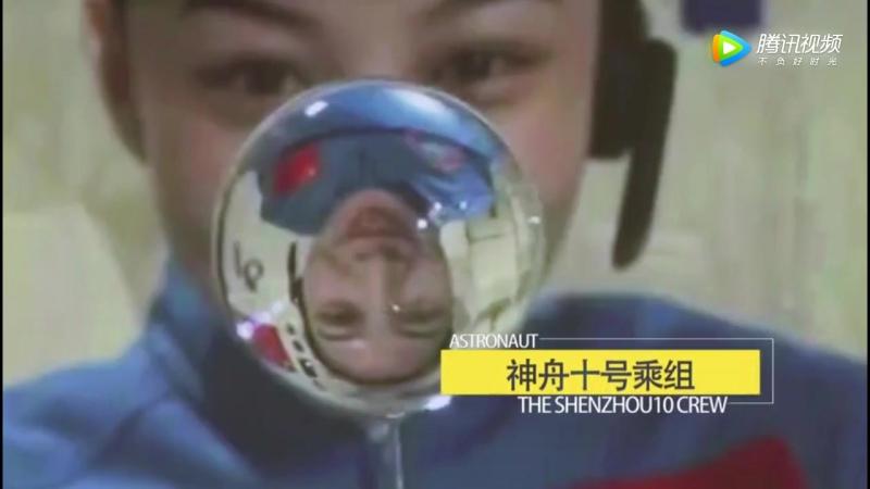 航天员大队成立20周年 中国航天员宣传片震撼发布