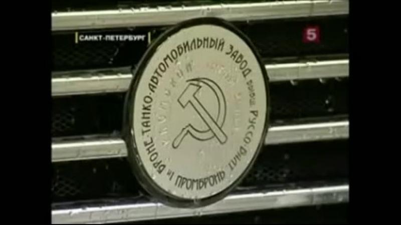 Комбат Т98