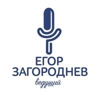 Логотип Ведущий Егор Загороднев, Тамбов