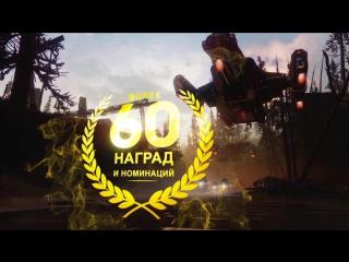 Destiny 2 - награды