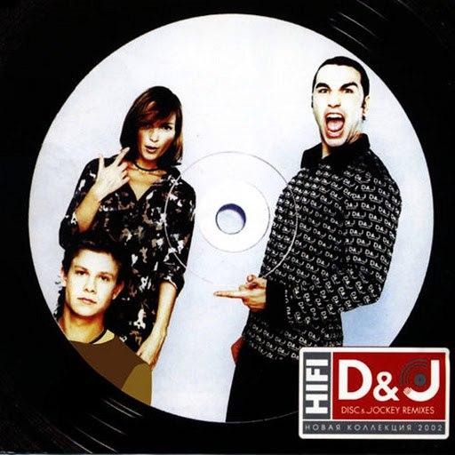 Hi-Fi альбом Disk@Jokey (Remixes)