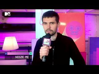 MTV SOUNDCHECK - NOIZE МС