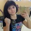 Darya Rybalko