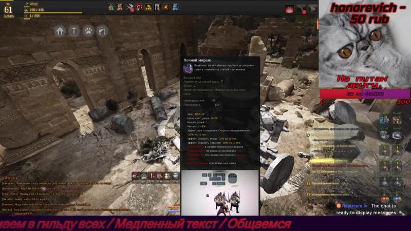 Black Desert Online [Стрим] Hi5 resurrected [ Dk 222/305 61 Ru Ftp ]
