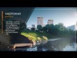 YES Ботанический сад  ролик на MIPIM-2017