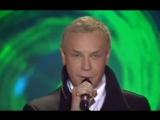 Голубая луна - Борис Моисеев и Николай Трубач (Песня 98) 1998 год (К. Брейтбург - Н. Трубач)