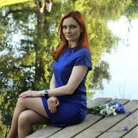 Катя Жгулева  Спартаковна