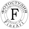 Фотостудия FineArt Магнитогорск