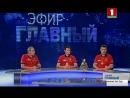 Белорусы впервые в истории поднялись на пьедестал ралли-рейда Дакар