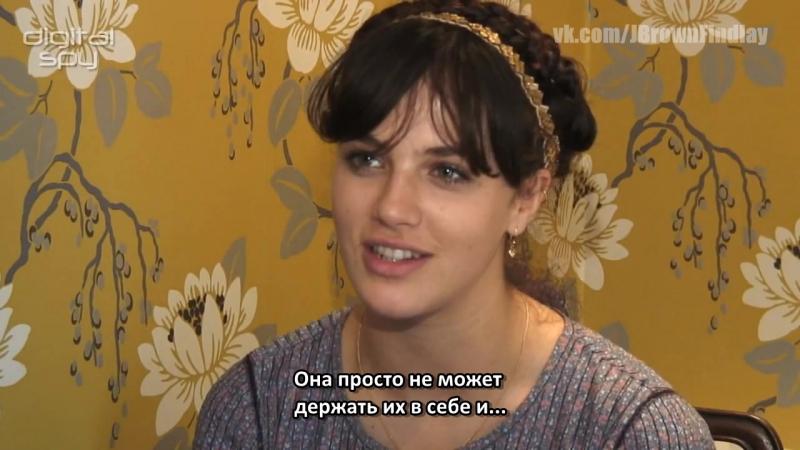 Джессика Браун Финдли говорит о Леди Сибил Кроули в сериале «Аббатство Даунтон» — 2010г. (Русские субтитры)