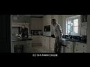 Джеки Чан в фильме «Иностранец».