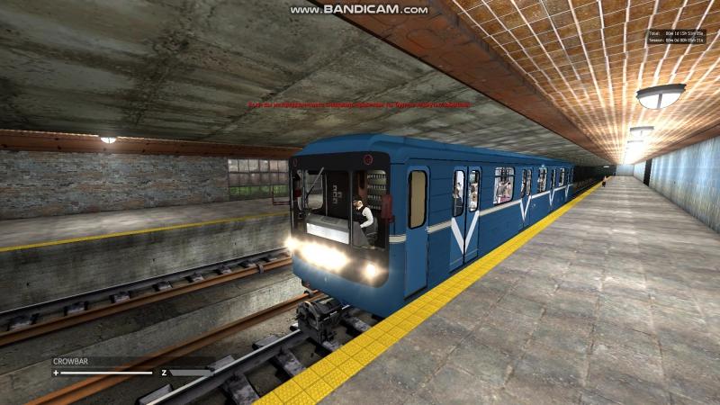 Metrostroi