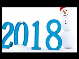 29.12.2017 Поздравление с Новым годом от руководителей города и директоров главных предприятий Соснового Бора