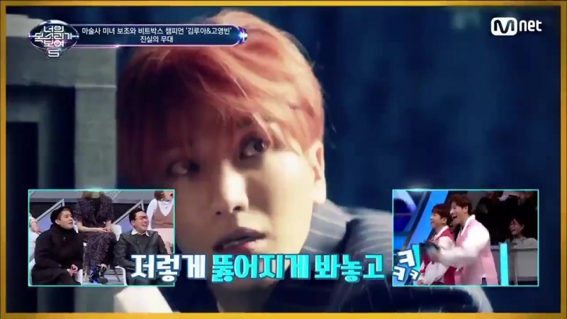 ICSYV 5 - Leeteuk and Shindong can't recognize model from Black Suit