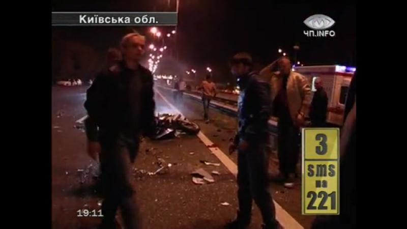 Нелегальные гонки на Бориспольской трассе как погиб Сергей Чекашкин (Чегевара). Kocmik