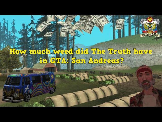 How much weed did The Truth have in GTA: San Andreas? (GTA Game Theory)