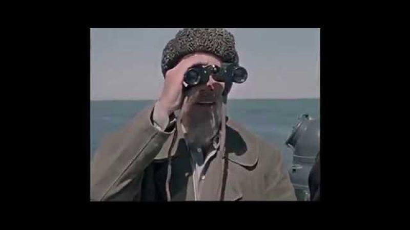 Рыбаки Арала. 1958 г. Узбекфильм. Киноповесть