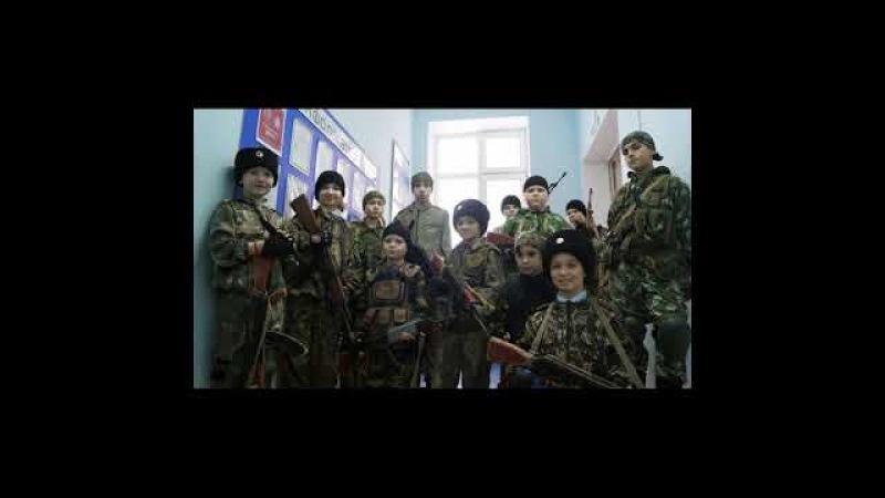 Объединение военно патриотических клубов Узловской Станичной казачьей общины