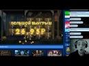 Segaмания ВКЛЮЧИЛ ВЕБКУ segaмания 🆚онлайн казино Голдфишка день 13 Чертова дюжина