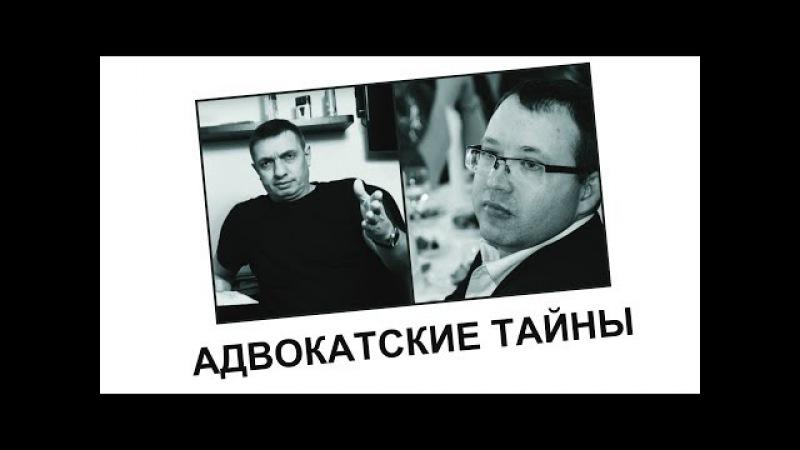 Юрий Гармаев о спасении доказательств в суде...