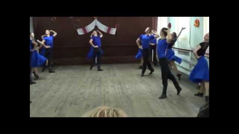 Народно - сценический танец