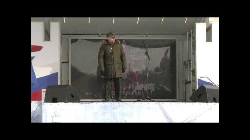 Ансамбль Патриоты ВИ(ИТ) 23 февраля на Дворцовой площади