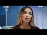 Двойная ложь 1, 2, 3, 4 серия смотреть онлайн (сериал 2018) анонс  премьера фильм мелодрама