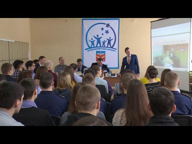 Молодежный Совет г. п. Монино провел 6-е заседание