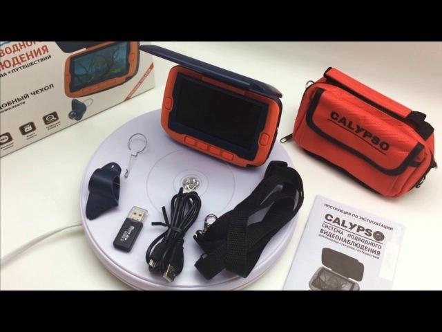 Обзор подводной камеры для рыбалки Calypso, FDV-1110