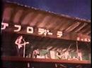 Pink Floyd — Atom Heart Mother [Live, Osaka, 1972]