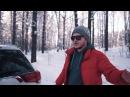 Mitsubishi Outlander 2016 года Тест драйв Сибирь Миха Бажен ТИЗЕР