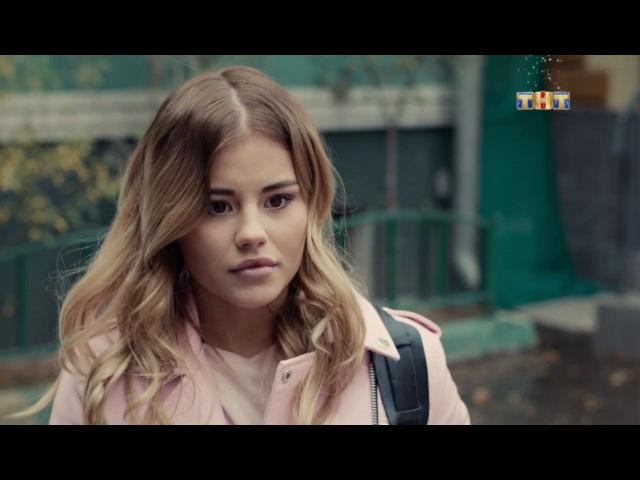 Улица • 1 сезон • Улица, 1 сезон, 54 серия (28.12.2017)