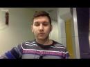 Как убрать жир на животе? Самат Назиров