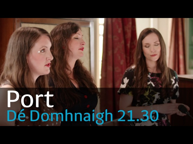 Port | The Great Silkie of Sule Skerry | Dé Domhnaigh 21.30 | 16/4