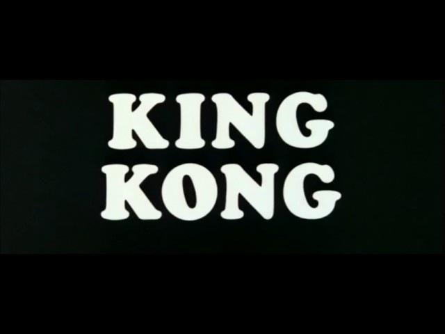 Кинг Конг (Фильм 1976) Трейлер