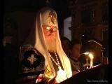 Покаянный канон Андрея Критского среда Совершает Патриарх Алексий II