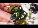 Украшения ручной работы: модные БРОШИ-ордена и Мотыльки из камней и не только ♕