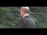 Putin watchmen