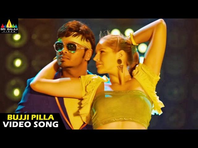 Potugadu Songs | Bujji Pilla Tella Pilla Video Song | Latest Telugu Video Songs | Manchu Manoj