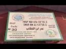 Абу Умар в Африке. Мечеть № 30 - УМАР ИБН АЛЬ - ХАТТАБ 2