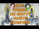 Конструктор Звездные войны - Сборная Фигура эксклюзив Лего и Огромный Истребите...