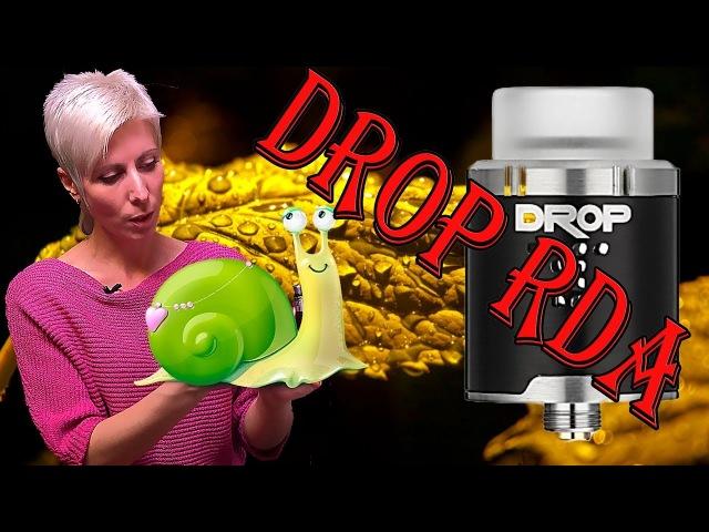 DIGIFLAVOR Drop RDA / ДРИПКА УЛИТКА