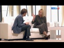 Судьба человека с Борисом Корчевниковым Елена Яковлева о съемках интимной сцены в Интердевочке